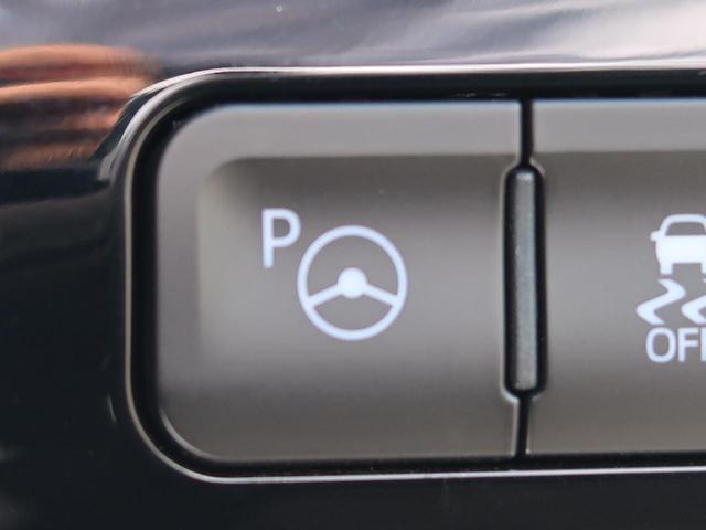 Sセーフティプラス 純正9型ナビ バックモニター 禁煙車 セーフティセンス スマートキー ビルトインETC オートハイビーム クリアランスソナー LEDヘッド 純正15AW レーンアシスト(34枚目)