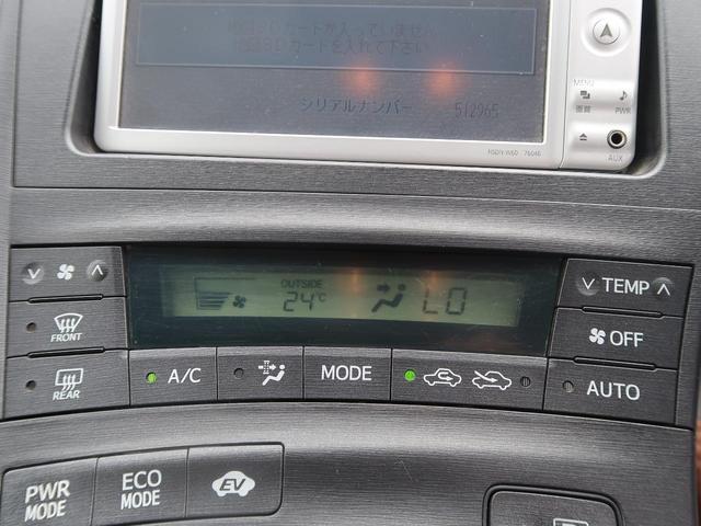 S 純正SDナビ ETC 純正15インチAW スマートキー オートライト オートエアコン 電動格納ミラー ワンセグTV 記録簿 禁煙車(5枚目)