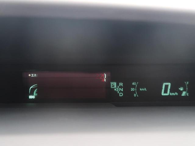 S 純正SDナビ ETC 純正15インチAW スマートキー オートライト オートエアコン 電動格納ミラー ワンセグTV 記録簿 禁煙車(26枚目)