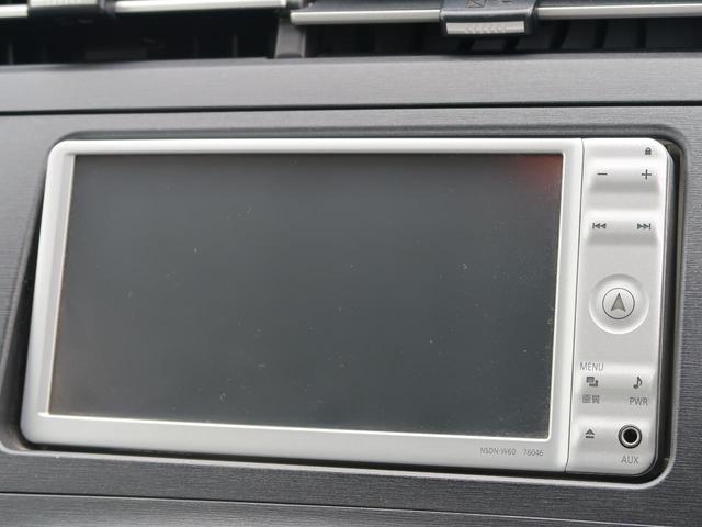 S 純正SDナビ ETC 純正15インチAW スマートキー オートライト オートエアコン 電動格納ミラー ワンセグTV 記録簿 禁煙車(33枚目)