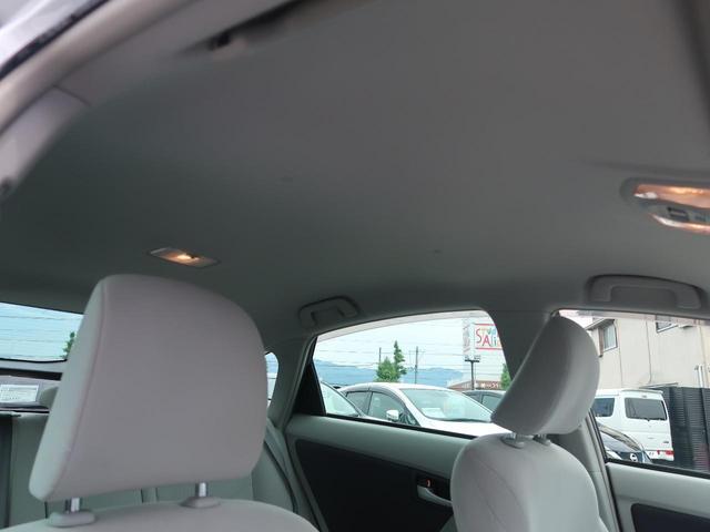 S 純正SDナビ ETC 純正15インチAW スマートキー オートライト オートエアコン 電動格納ミラー ワンセグTV 記録簿 禁煙車(41枚目)