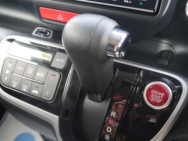 G・ターボLパッケージ 純正SDナビ フルセグTV バックモニター 両側パワスラ HIDヘッド クルーズコントロール スマートキー 純正15AW ビルトインETC ドライブレコーダー パドルシフト アイドリングストップ(43枚目)
