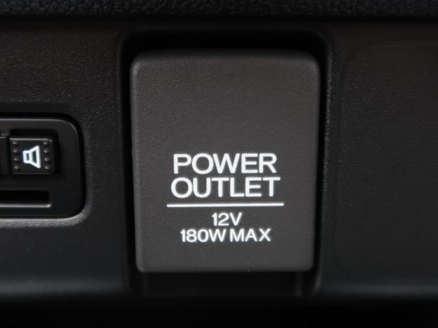 G・ターボLパッケージ 純正SDナビ フルセグTV バックモニター 両側パワスラ HIDヘッド クルーズコントロール スマートキー 純正15AW ビルトインETC ドライブレコーダー パドルシフト アイドリングストップ(48枚目)