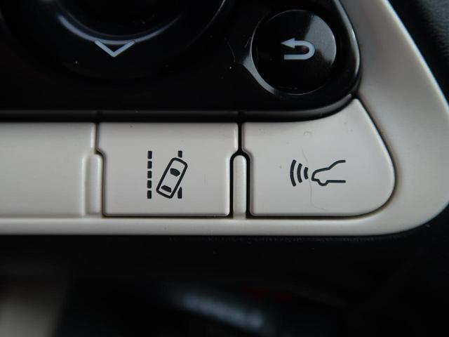 Sセーフティプラス メモリーナビ 地デジ バックモニター 禁煙車 セーフティセンス クリアランスソナー LEDヘッド オートハイビーム 純正15AW LEDフォグ スマートキー オートハイビーム ETC(5枚目)