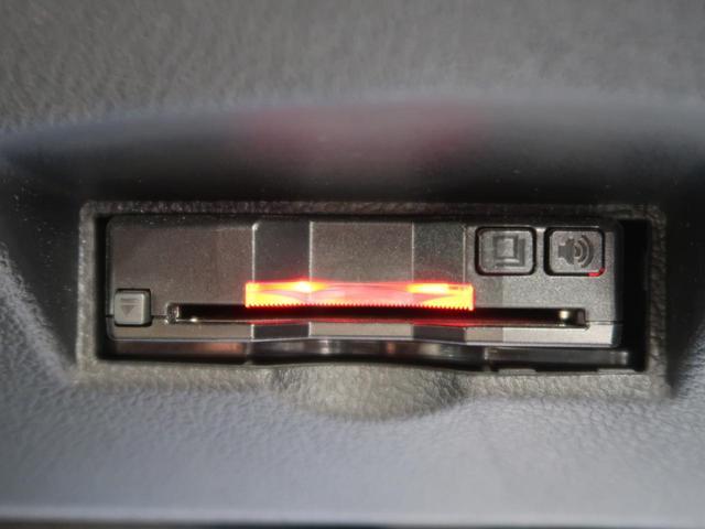 Sセーフティプラス メモリーナビ 地デジ バックモニター 禁煙車 セーフティセンス クリアランスソナー LEDヘッド オートハイビーム 純正15AW LEDフォグ スマートキー オートハイビーム ETC(7枚目)