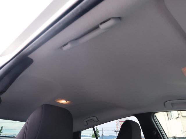 Sセーフティプラス メモリーナビ 地デジ バックモニター 禁煙車 セーフティセンス クリアランスソナー LEDヘッド オートハイビーム 純正15AW LEDフォグ スマートキー オートハイビーム ETC(12枚目)