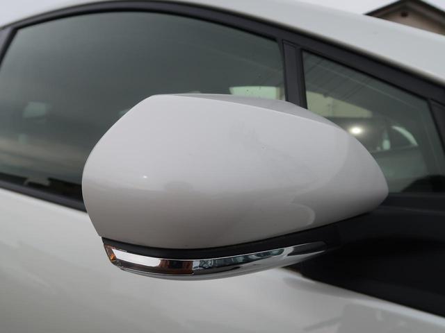 Sセーフティプラス メモリーナビ 地デジ バックモニター 禁煙車 セーフティセンス クリアランスソナー LEDヘッド オートハイビーム 純正15AW LEDフォグ スマートキー オートハイビーム ETC(20枚目)