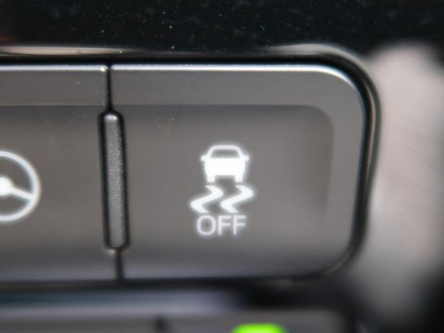 Sセーフティプラス メモリーナビ 地デジ バックモニター 禁煙車 セーフティセンス クリアランスソナー LEDヘッド オートハイビーム 純正15AW LEDフォグ スマートキー オートハイビーム ETC(33枚目)