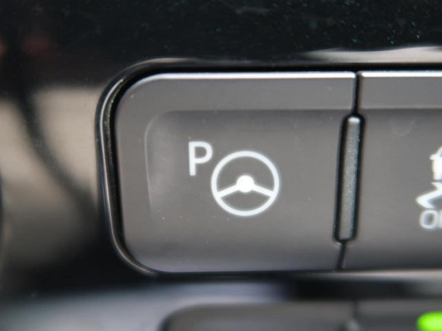 Sセーフティプラス メモリーナビ 地デジ バックモニター 禁煙車 セーフティセンス クリアランスソナー LEDヘッド オートハイビーム 純正15AW LEDフォグ スマートキー オートハイビーム ETC(34枚目)