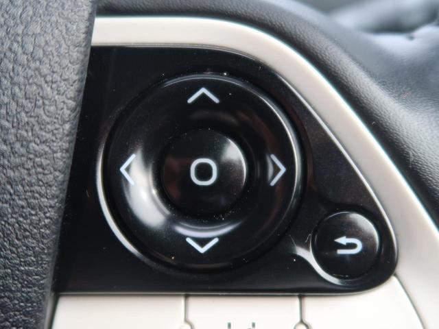 Sセーフティプラス メモリーナビ 地デジ バックモニター 禁煙車 セーフティセンス クリアランスソナー LEDヘッド オートハイビーム 純正15AW LEDフォグ スマートキー オートハイビーム ETC(38枚目)