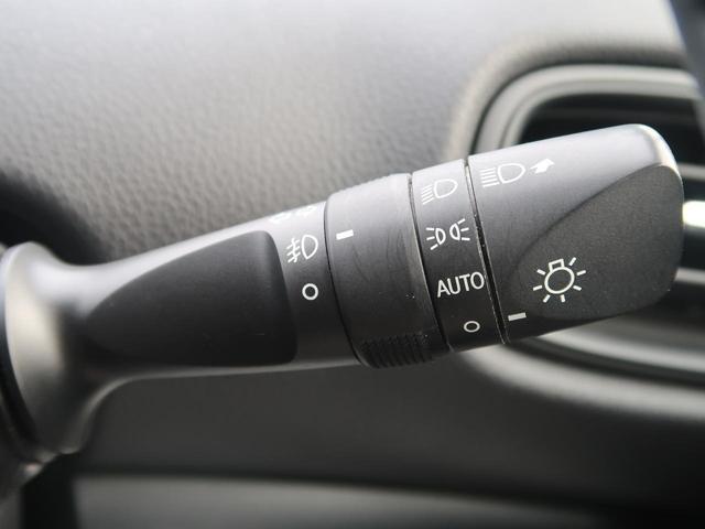 Sセーフティプラス メモリーナビ 地デジ バックモニター 禁煙車 セーフティセンス クリアランスソナー LEDヘッド オートハイビーム 純正15AW LEDフォグ スマートキー オートハイビーム ETC(40枚目)