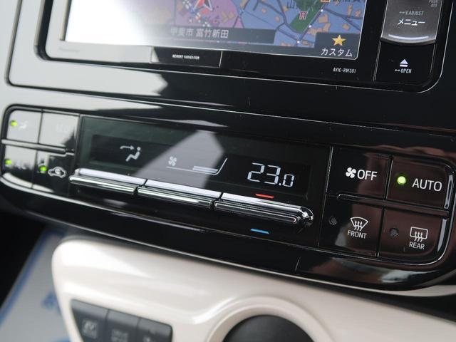 Sセーフティプラス メモリーナビ 地デジ バックモニター 禁煙車 セーフティセンス クリアランスソナー LEDヘッド オートハイビーム 純正15AW LEDフォグ スマートキー オートハイビーム ETC(42枚目)