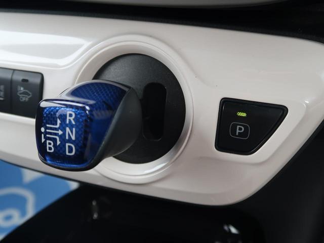 Sセーフティプラス メモリーナビ 地デジ バックモニター 禁煙車 セーフティセンス クリアランスソナー LEDヘッド オートハイビーム 純正15AW LEDフォグ スマートキー オートハイビーム ETC(43枚目)