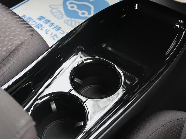 Sセーフティプラス メモリーナビ 地デジ バックモニター 禁煙車 セーフティセンス クリアランスソナー LEDヘッド オートハイビーム 純正15AW LEDフォグ スマートキー オートハイビーム ETC(45枚目)