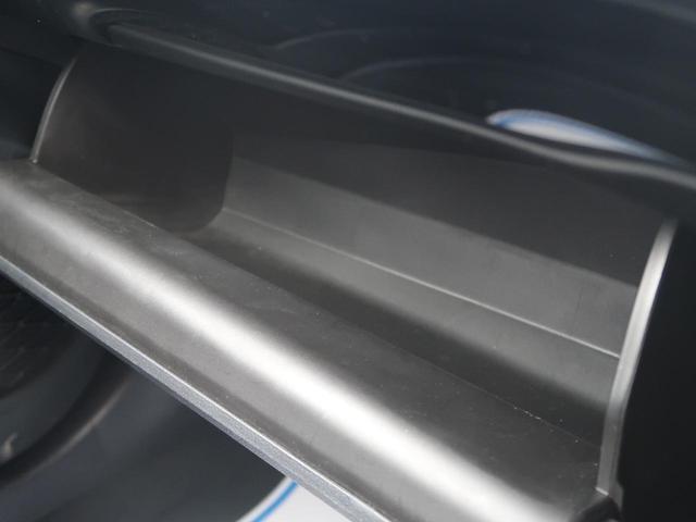 Sセーフティプラス メモリーナビ 地デジ バックモニター 禁煙車 セーフティセンス クリアランスソナー LEDヘッド オートハイビーム 純正15AW LEDフォグ スマートキー オートハイビーム ETC(46枚目)