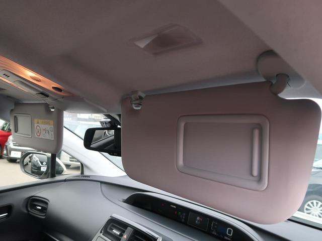 Sセーフティプラス メモリーナビ 地デジ バックモニター 禁煙車 セーフティセンス クリアランスソナー LEDヘッド オートハイビーム 純正15AW LEDフォグ スマートキー オートハイビーム ETC(49枚目)