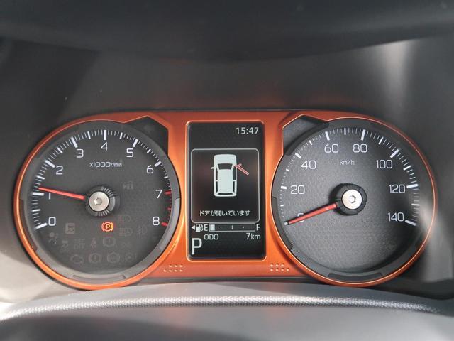 Gターボ 届出済未使用車 バックカメラ ガラスルーフ スマートアシスト コーナーセンサー アイドリングストップ LEDヘッド LEDフォグ シートヒーター レークル 衝突安全ボディ 横滑り防止 スマートキー(25枚目)