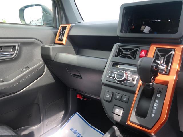 Gターボ 届出済未使用車 バックカメラ ガラスルーフ スマートアシスト コーナーセンサー アイドリングストップ LEDヘッド LEDフォグ シートヒーター レークル 衝突安全ボディ 横滑り防止 スマートキー(29枚目)
