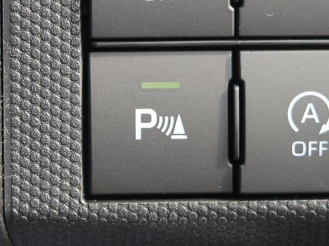 Gターボ 届出済未使用車 バックカメラ ガラスルーフ スマートアシスト コーナーセンサー アイドリングストップ LEDヘッド LEDフォグ シートヒーター レークル 衝突安全ボディ 横滑り防止 スマートキー(32枚目)