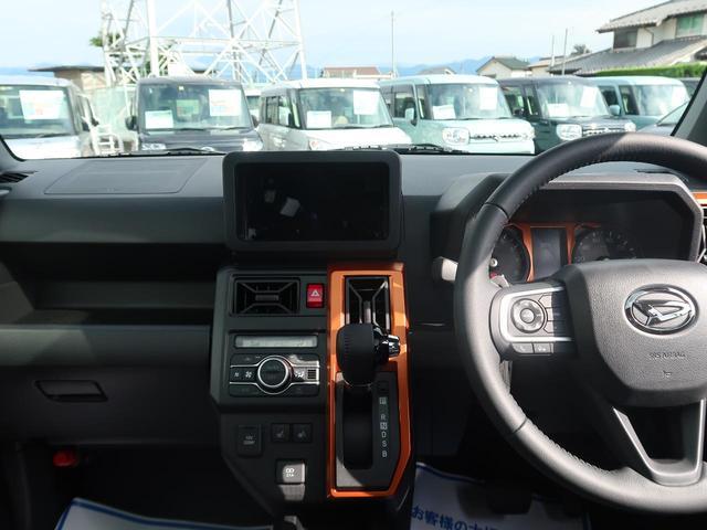 Gターボ 届出済未使用車 バックカメラ ガラスルーフ スマートアシスト コーナーセンサー アイドリングストップ LEDヘッド LEDフォグ シートヒーター レークル 衝突安全ボディ 横滑り防止 スマートキー(44枚目)