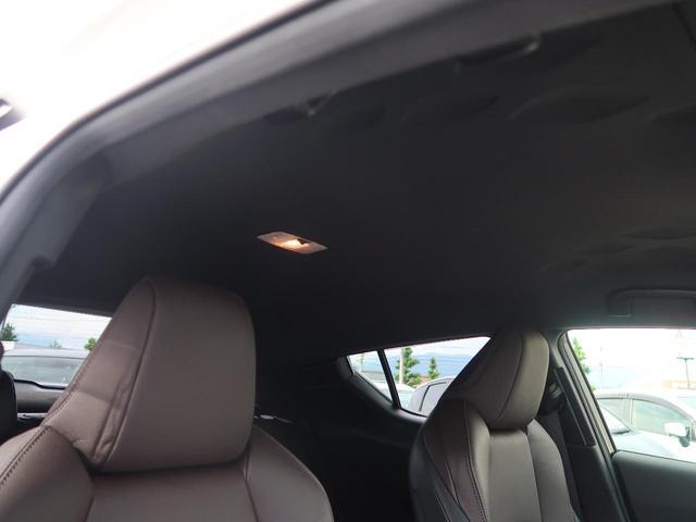 G モデリスタエアロ 純正9型ナビ 禁煙車 バックカメラ セーフティセンス クリアランスソナー レーダークルーズ オートハイビーム LEDヘッド 純正18AW ハーフレザー ETC スマートキー(12枚目)