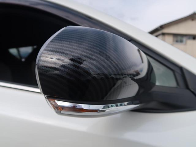G モデリスタエアロ 純正9型ナビ 禁煙車 バックカメラ セーフティセンス クリアランスソナー レーダークルーズ オートハイビーム LEDヘッド 純正18AW ハーフレザー ETC スマートキー(20枚目)