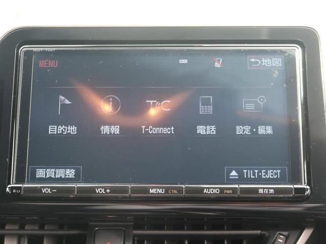 G モデリスタエアロ 純正9型ナビ 禁煙車 バックカメラ セーフティセンス クリアランスソナー レーダークルーズ オートハイビーム LEDヘッド 純正18AW ハーフレザー ETC スマートキー(36枚目)