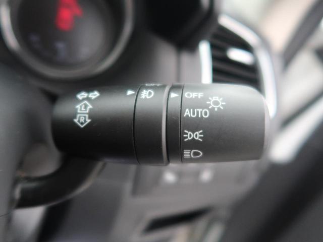 XD プロアクティブ メーカーOPナビ バックカメラ フルセグ アイドリングストップ LEDヘッド 純正17AW アドバンスドキー レーダークルーズ 衝突軽減装置 ETC レーンアシスト ターボ 盗難防止装置 禁煙車(26枚目)