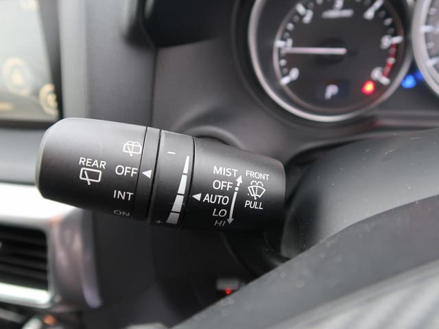XD プロアクティブ メーカーOPナビ バックカメラ フルセグ アイドリングストップ LEDヘッド 純正17AW アドバンスドキー レーダークルーズ 衝突軽減装置 ETC レーンアシスト ターボ 盗難防止装置 禁煙車(27枚目)