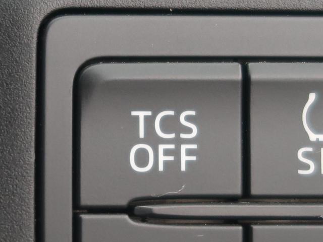 XD プロアクティブ メーカーOPナビ バックカメラ フルセグ アイドリングストップ LEDヘッド 純正17AW アドバンスドキー レーダークルーズ 衝突軽減装置 ETC レーンアシスト ターボ 盗難防止装置 禁煙車(32枚目)