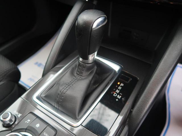 XD プロアクティブ メーカーOPナビ バックカメラ フルセグ アイドリングストップ LEDヘッド 純正17AW アドバンスドキー レーダークルーズ 衝突軽減装置 ETC レーンアシスト ターボ 盗難防止装置 禁煙車(33枚目)