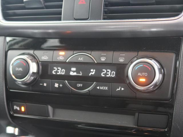 XD プロアクティブ メーカーOPナビ バックカメラ フルセグ アイドリングストップ LEDヘッド 純正17AW アドバンスドキー レーダークルーズ 衝突軽減装置 ETC レーンアシスト ターボ 盗難防止装置 禁煙車(36枚目)