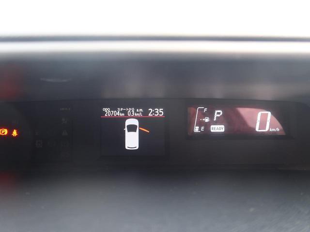 G G's 純正SDナビ フルセグ トヨタセーフティセンス LEDヘッド LEDフォグ 純正17AW シートヒーター ハーフレザー 横滑り防止 衝突安全ボディ クルコン スマートキー 盗難防止装置 記録簿 禁煙車(25枚目)