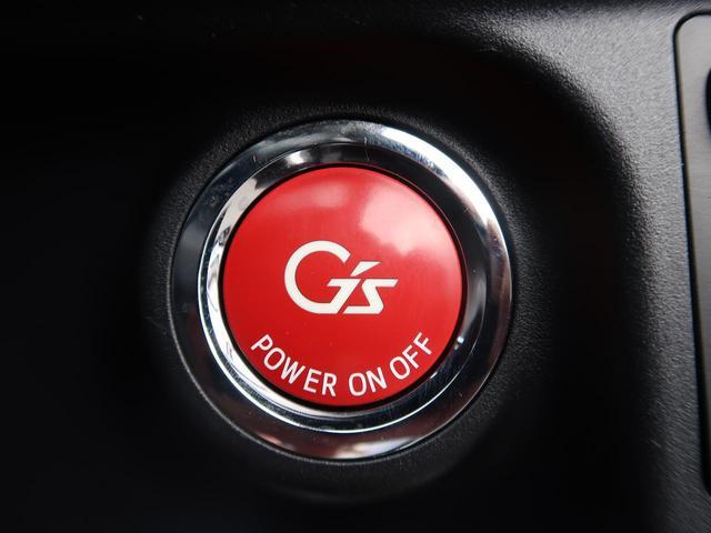 G G's 純正SDナビ フルセグ トヨタセーフティセンス LEDヘッド LEDフォグ 純正17AW シートヒーター ハーフレザー 横滑り防止 衝突安全ボディ クルコン スマートキー 盗難防止装置 記録簿 禁煙車(33枚目)