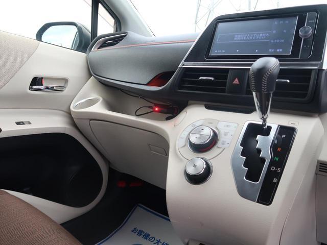 G 純正SDナビ 地デジ トヨタセーフティセンス 両側パワスラ アイドリングストップ シートヒーター オートハイビーム レーンアシスト LEDヘッド ETC ドラレコ スマートキー オートライト 禁煙(29枚目)