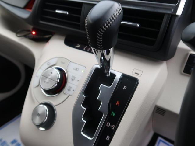 G 純正SDナビ 地デジ トヨタセーフティセンス 両側パワスラ アイドリングストップ シートヒーター オートハイビーム レーンアシスト LEDヘッド ETC ドラレコ スマートキー オートライト 禁煙(35枚目)