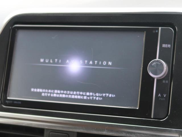 G 純正SDナビ 地デジ トヨタセーフティセンス 両側パワスラ アイドリングストップ シートヒーター オートハイビーム レーンアシスト LEDヘッド ETC ドラレコ スマートキー オートライト 禁煙(40枚目)