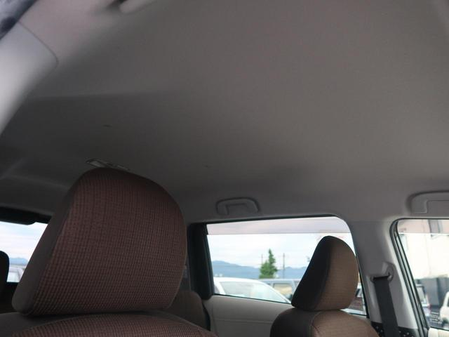 G 純正SDナビ 地デジ トヨタセーフティセンス 両側パワスラ アイドリングストップ シートヒーター オートハイビーム レーンアシスト LEDヘッド ETC ドラレコ スマートキー オートライト 禁煙(55枚目)