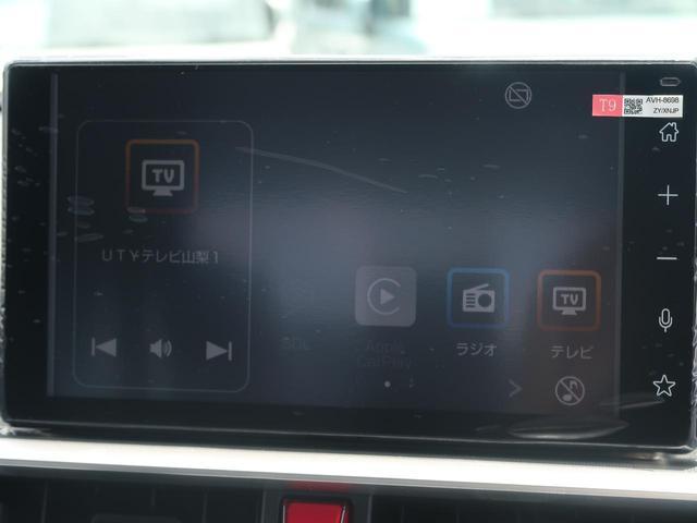 Z 9型ディスプレイオーディオ パノラミックビューモニター 衝突軽減装置 レーダークルーズ クリアランスソナー オートハイビーム 純正17AW シートヒーター フルセグTV LEDヘッドV スマートキー(3枚目)