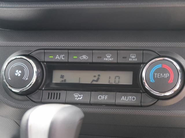 Z 9型ディスプレイオーディオ パノラミックビューモニター 衝突軽減装置 レーダークルーズ クリアランスソナー オートハイビーム 純正17AW シートヒーター フルセグTV LEDヘッドV スマートキー(7枚目)