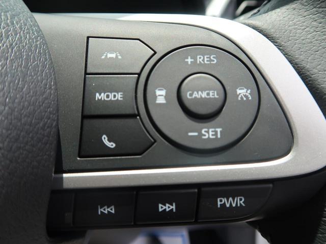 Z 9型ディスプレイオーディオ パノラミックビューモニター 衝突軽減装置 レーダークルーズ クリアランスソナー オートハイビーム 純正17AW シートヒーター フルセグTV LEDヘッドV スマートキー(8枚目)