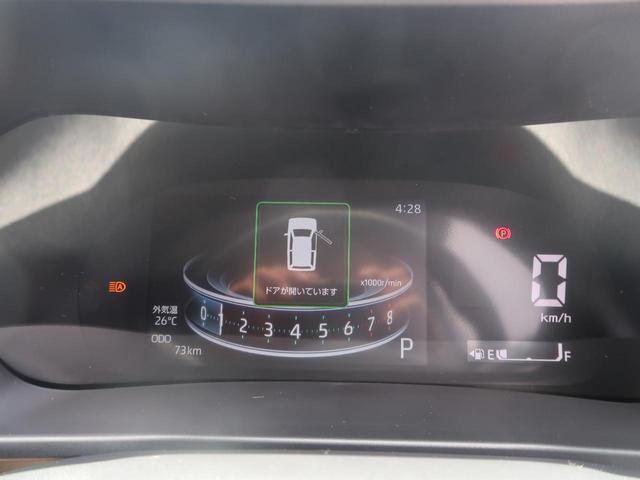 Z 9型ディスプレイオーディオ パノラミックビューモニター 衝突軽減装置 レーダークルーズ クリアランスソナー オートハイビーム 純正17AW シートヒーター フルセグTV LEDヘッドV スマートキー(25枚目)