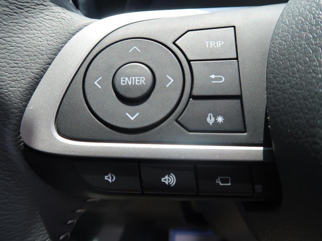 Z 9型ディスプレイオーディオ パノラミックビューモニター 衝突軽減装置 レーダークルーズ クリアランスソナー オートハイビーム 純正17AW シートヒーター フルセグTV LEDヘッドV スマートキー(28枚目)