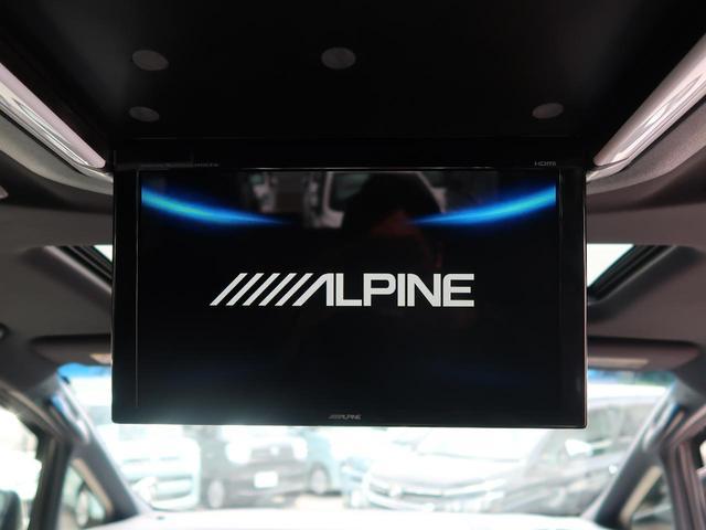 2.5S Aパッケージ タイプブラック ムーンルーフ BIGX11型 12.8型天吊りモニター 禁煙車 バックカメラ フルセグ 両側パワスラ 電動リアゲート コーナーセンサー クルーズコントロール アイドリングストップ ETC LEDヘッド(5枚目)