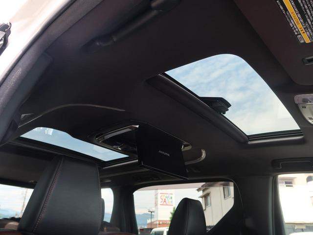 2.5S Aパッケージ タイプブラック ムーンルーフ BIGX11型 12.8型天吊りモニター 禁煙車 バックカメラ フルセグ 両側パワスラ 電動リアゲート コーナーセンサー クルーズコントロール アイドリングストップ ETC LEDヘッド(13枚目)