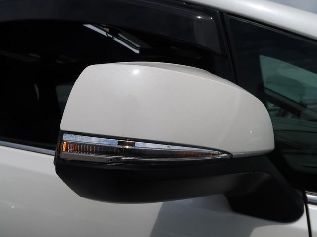 2.5S Aパッケージ タイプブラック ムーンルーフ BIGX11型 12.8型天吊りモニター 禁煙車 バックカメラ フルセグ 両側パワスラ 電動リアゲート コーナーセンサー クルーズコントロール アイドリングストップ ETC LEDヘッド(21枚目)