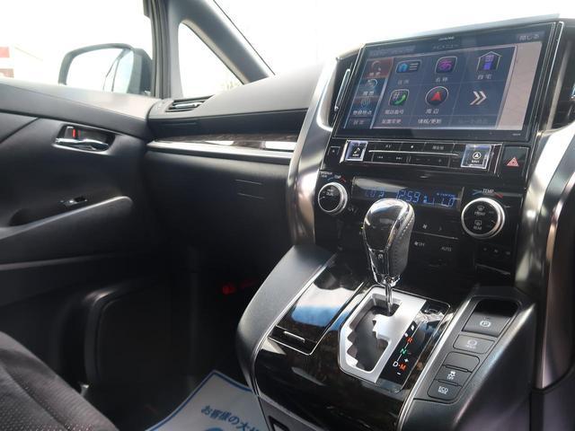 2.5S Aパッケージ タイプブラック ムーンルーフ BIGX11型 12.8型天吊りモニター 禁煙車 バックカメラ フルセグ 両側パワスラ 電動リアゲート コーナーセンサー クルーズコントロール アイドリングストップ ETC LEDヘッド(31枚目)