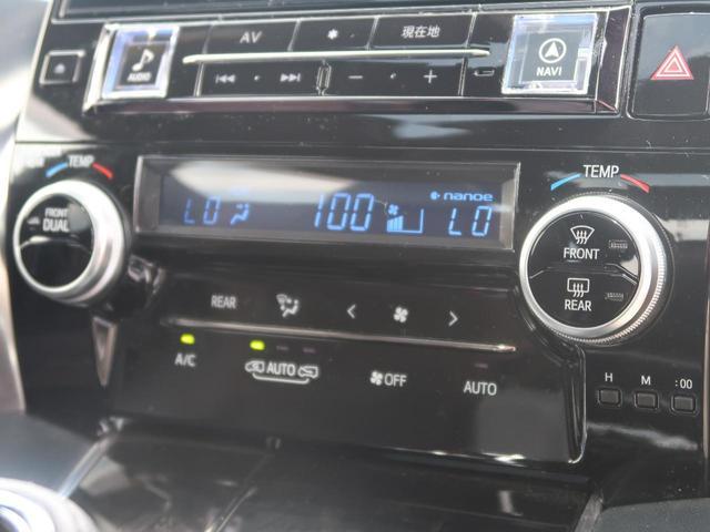 2.5S Aパッケージ タイプブラック ムーンルーフ BIGX11型 12.8型天吊りモニター 禁煙車 バックカメラ フルセグ 両側パワスラ 電動リアゲート コーナーセンサー クルーズコントロール アイドリングストップ ETC LEDヘッド(34枚目)