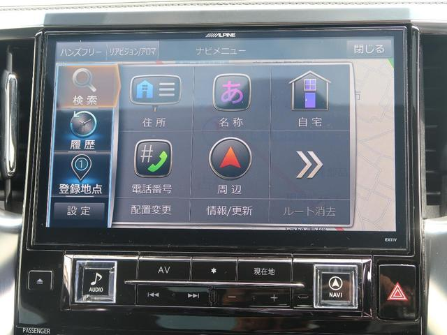 2.5S Aパッケージ タイプブラック ムーンルーフ BIGX11型 12.8型天吊りモニター 禁煙車 バックカメラ フルセグ 両側パワスラ 電動リアゲート コーナーセンサー クルーズコントロール アイドリングストップ ETC LEDヘッド(35枚目)