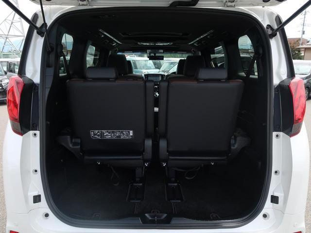 2.5S Aパッケージ タイプブラック ムーンルーフ BIGX11型 12.8型天吊りモニター 禁煙車 バックカメラ フルセグ 両側パワスラ 電動リアゲート コーナーセンサー クルーズコントロール アイドリングストップ ETC LEDヘッド(43枚目)